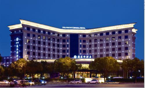 holiyacht crystal hotel ningbo hotel in ningbo china rh chinahotelsreservation com