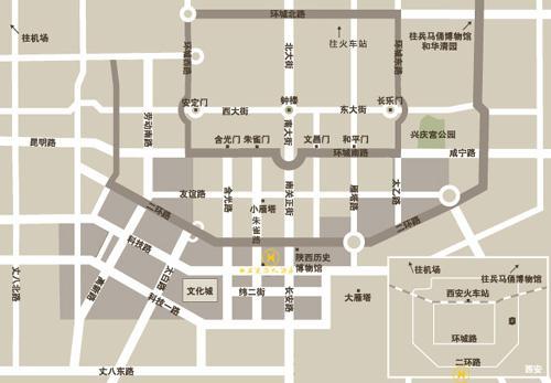 Orient Hotel, Xian: hotel in Xian China