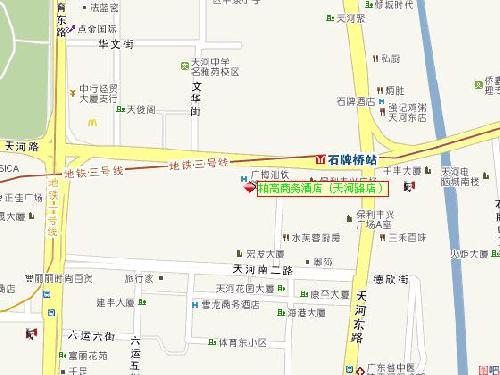 Paco Business Hotel Tianhe Branch Guangzhou hotel in GuangZhou China