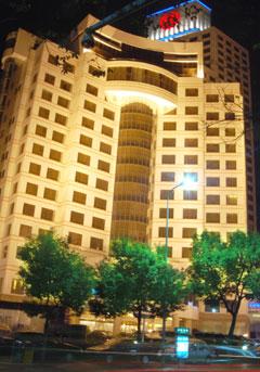 portman plaza hotel ningbo hotel in ningbo china rh chinahotelsreservation com