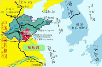 Tao Ran Ju Hotel Linyi Hotel In Linyi China - Linyi map