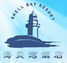 Shell_Bay_Resort_Logo.jpg Logo
