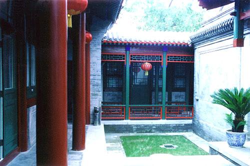 Sihe Hotel (courtyard), Beijing Photos: Beijing Hotels ...