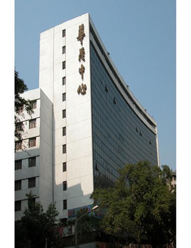 Sino Trade Center Guangzhou