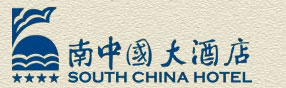 South_China_Hotel_Logo.jpg Logo