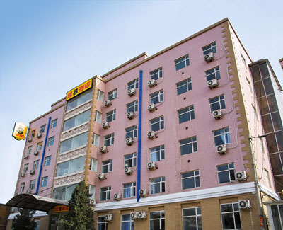 Hotels Close To Beijing Airport