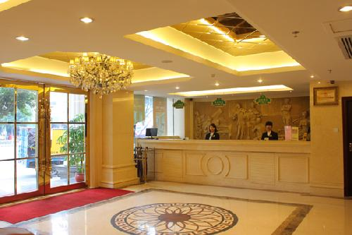 Vienna Hotel  Guangzhou Dekang Road   Photos  Guangzhou