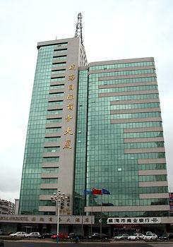 International Business Weihai International Business Building