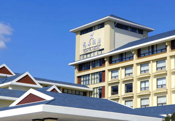 Wuyi Mountain Yeohwa Resort