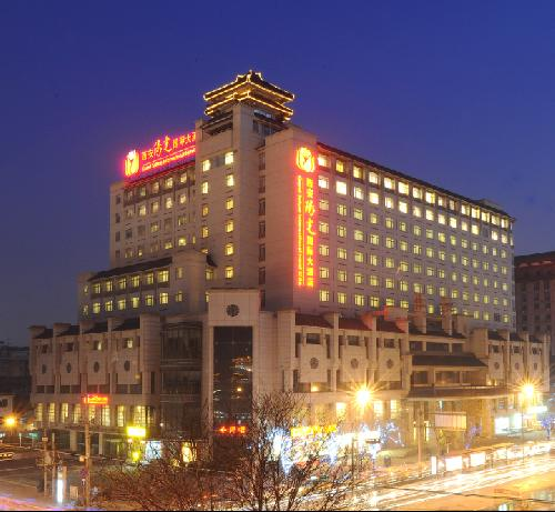 Grand Soluxe International Hotel Xi