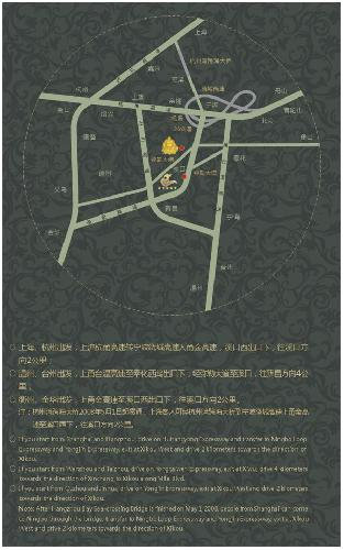 Yin Feng Tourist Zone Of Xi Kou Feng Hua Hotel In Fenghua China - Fenghua map