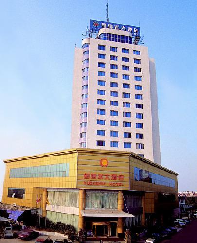 Yu De Shui Hotel  Shaoxing  Hotel In Shaoxing China