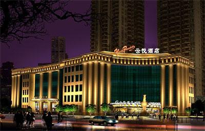 Yun S Paradise Hotel