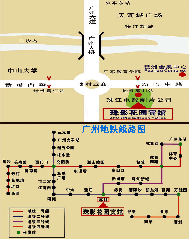 Guangzhou Hotels Map Garden Hotel Guangzhou Map