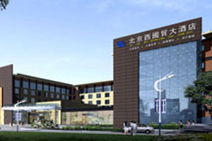 Beijing West International Trade Grand Hotel Hotel In Beijing China