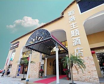Beijing Slovenian theme hotel: hotel in Beijing China