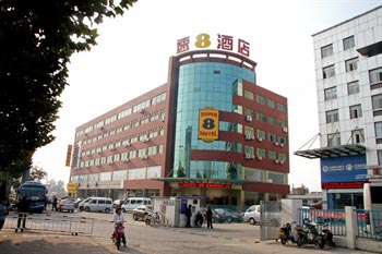 Super 8 Hotel Lianyungang train station