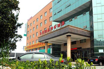 Shaoxing St. boutique business hotel (formerly the Super 8 Hotel)