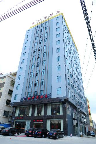 Lingshui Golden Bay Hotel